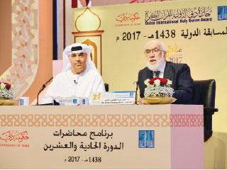 بدء فعاليات جائزة دبي الدولية للقرآن الكريم