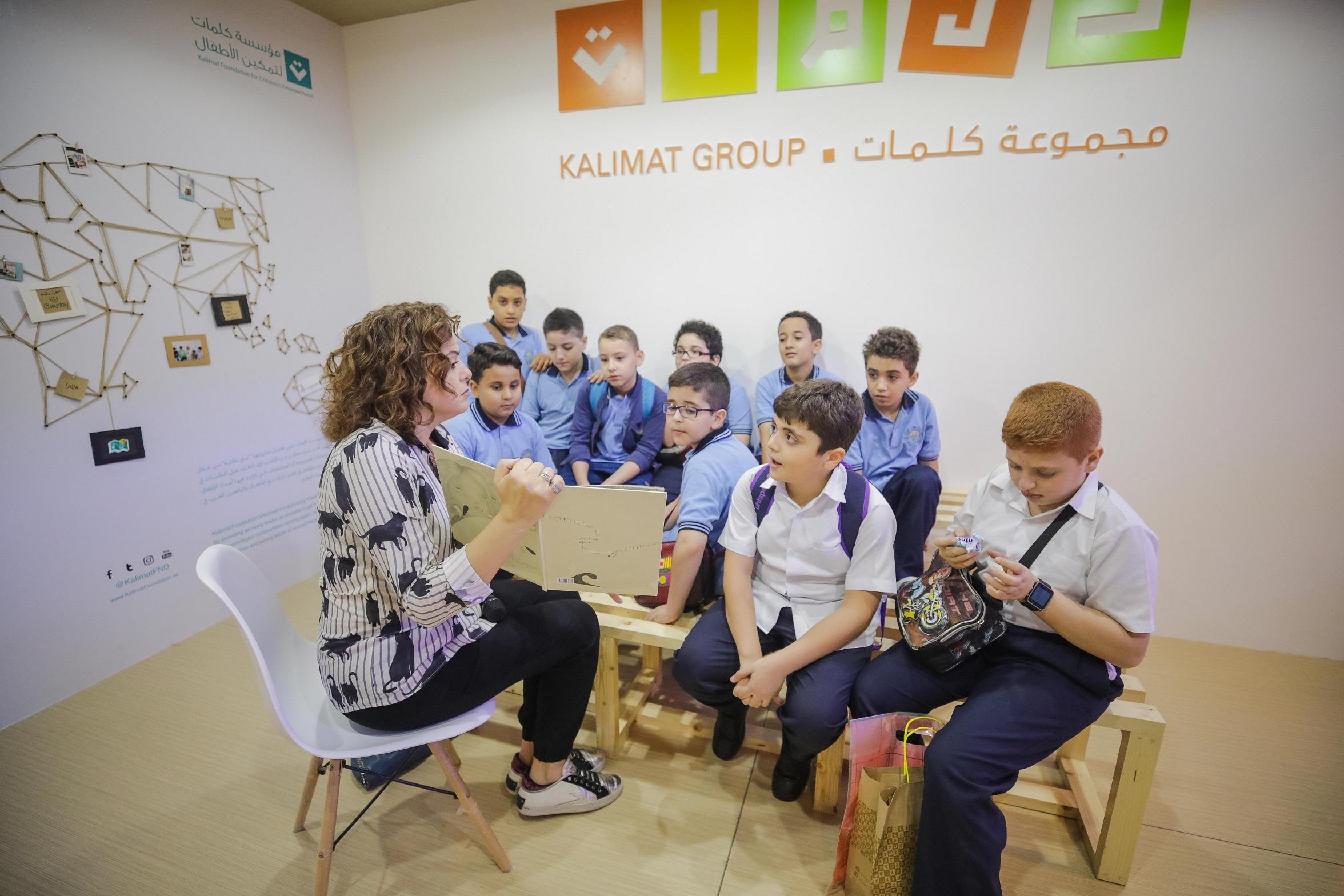 """""""رانيا ضاهر"""" تلتقي جمهورها بالأمل والسعادة في معرض الشارقة الدولي للكتاب"""