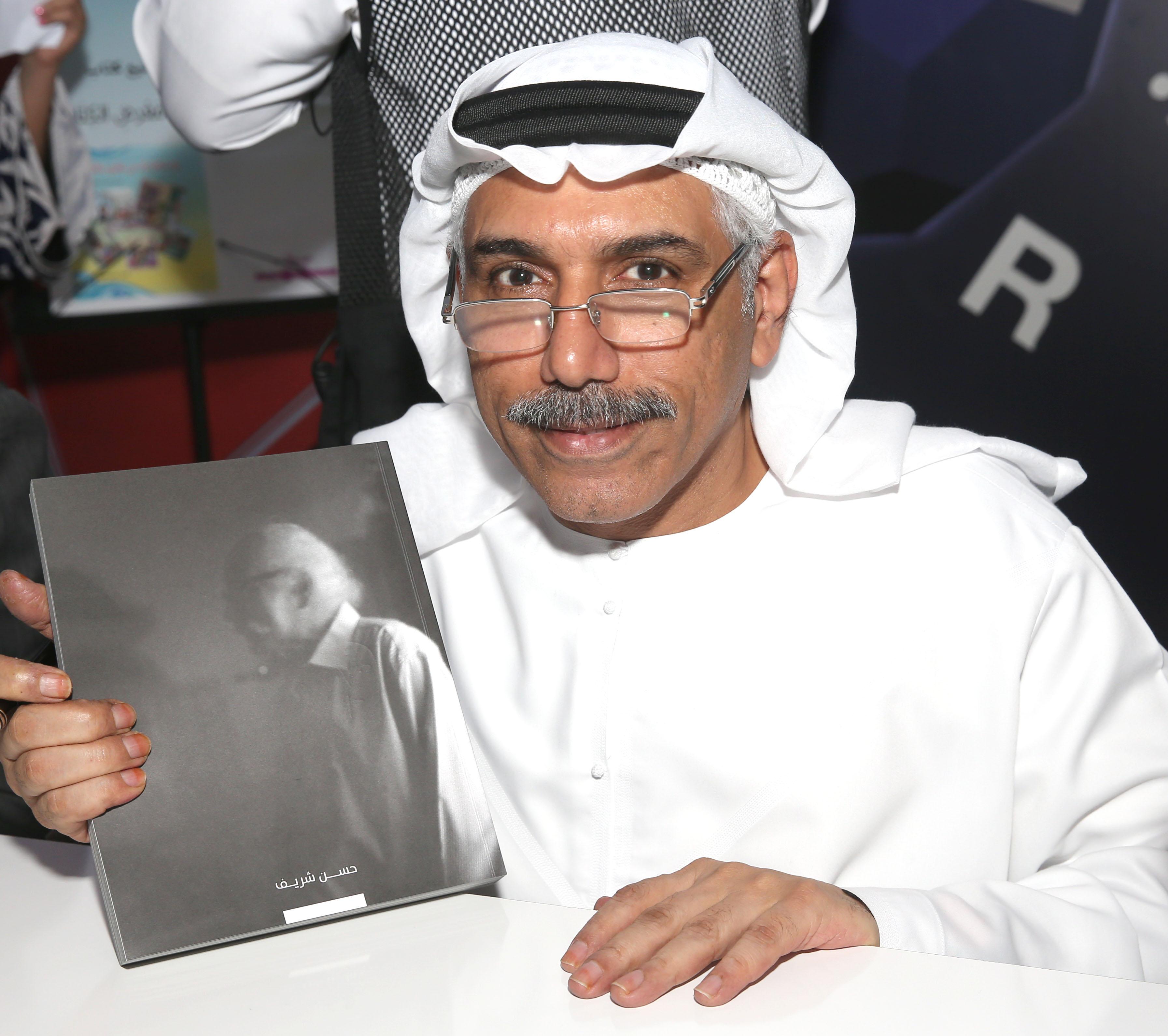 """الفنان """"حسن شريف"""" رائد المدرسة المفاهيمية، الحاضر الغائب في معرض الشارقة الدولي للكتاب"""