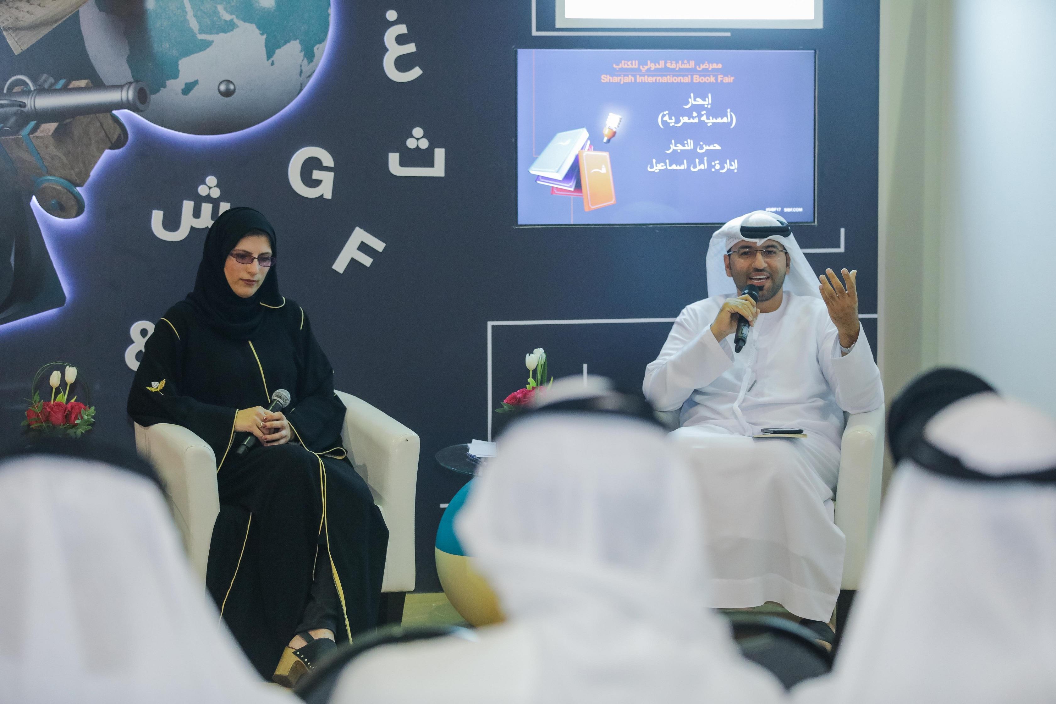 """حسن النجار يبحر بزوار """"الشارقة الدولي للكتاب"""" في قوافي الشعر"""