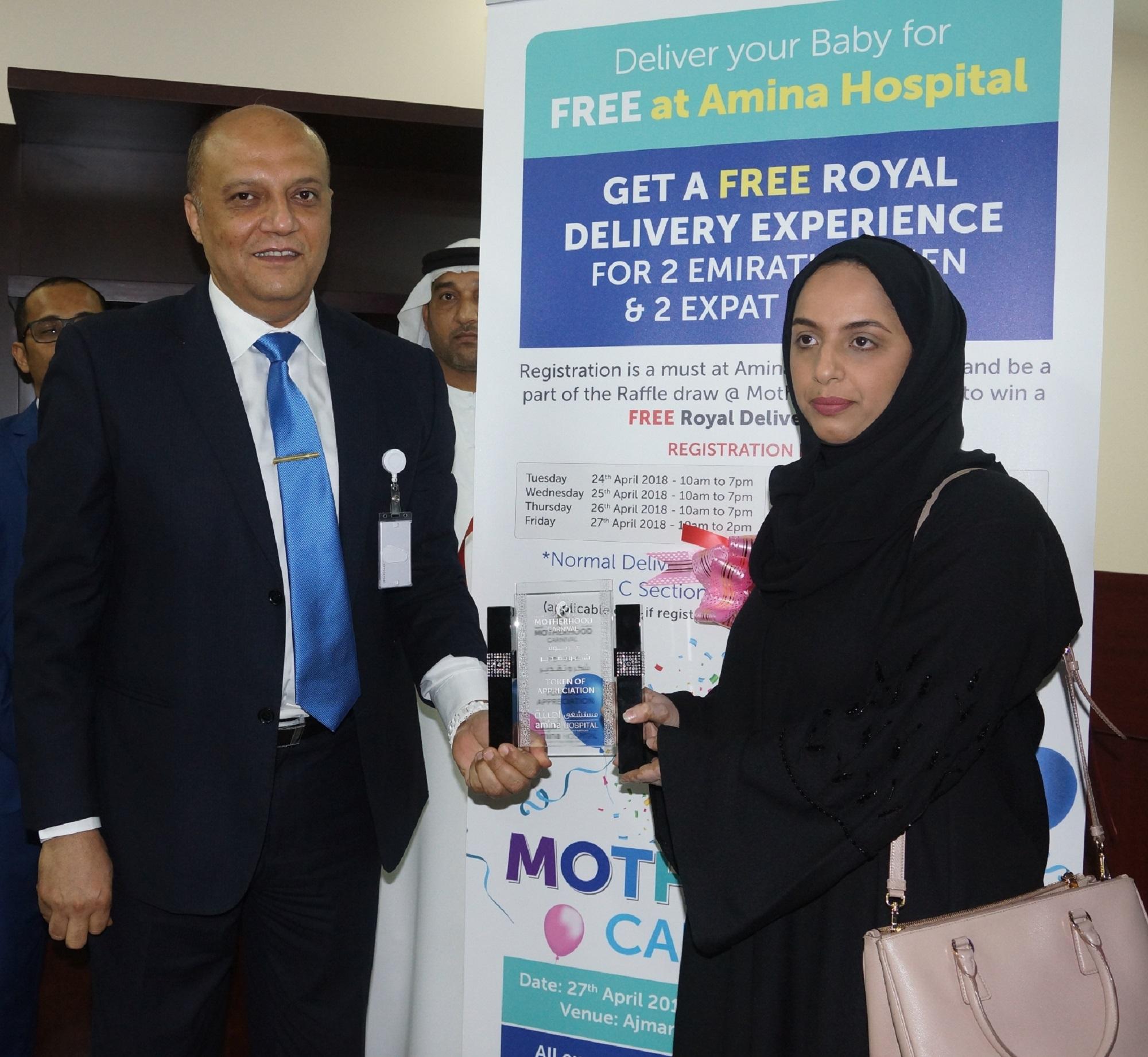 """الشيخة نورا بنت حميد بن راشد النعيمي تدشن حملة المستشفى حملة """"كرنفال الأمومة"""" في مستشفي أمينة"""