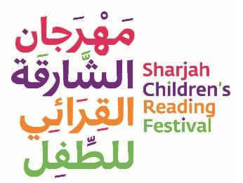 """أساليب مبتكرة لتعليم العربية الفصيحة في """"القرائي للطفل"""""""
