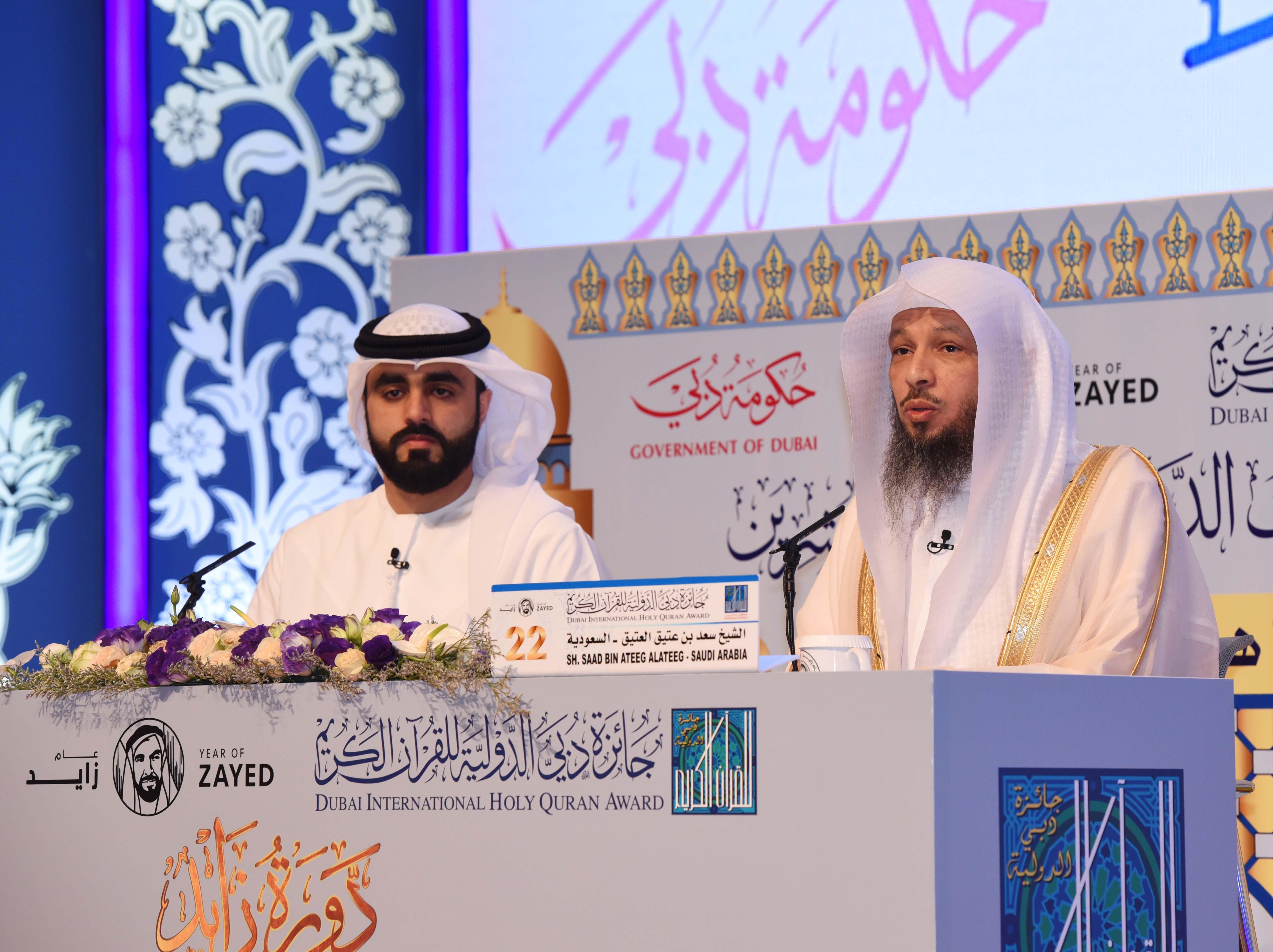 الشيخ سعد بن عتيق : جائزة دبي للقران الكريم حققت نجاحا باهرا