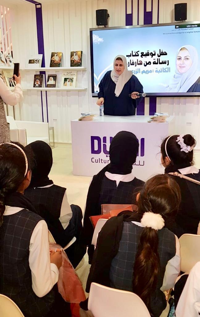 """مريم الزرعوني .. """"الشارقة القرائي"""" ركيزة ثقافية متجدده ومشوقة للأطفال"""