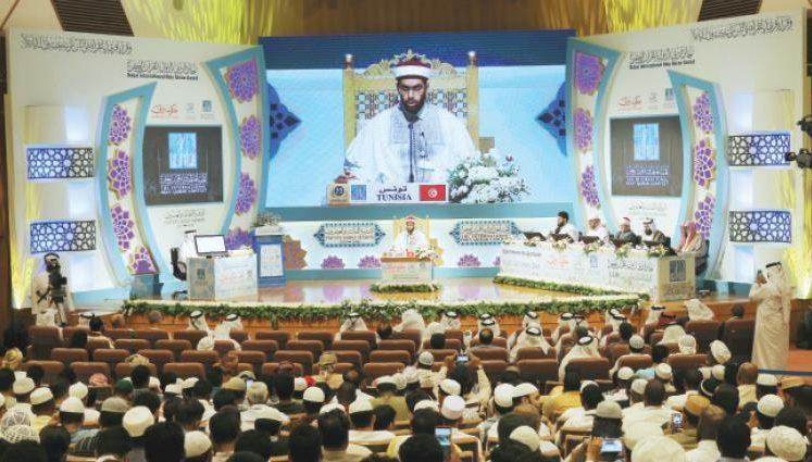 اليوم الحفل الختامي لجائزة دبي الدولية للقرآن الكريم