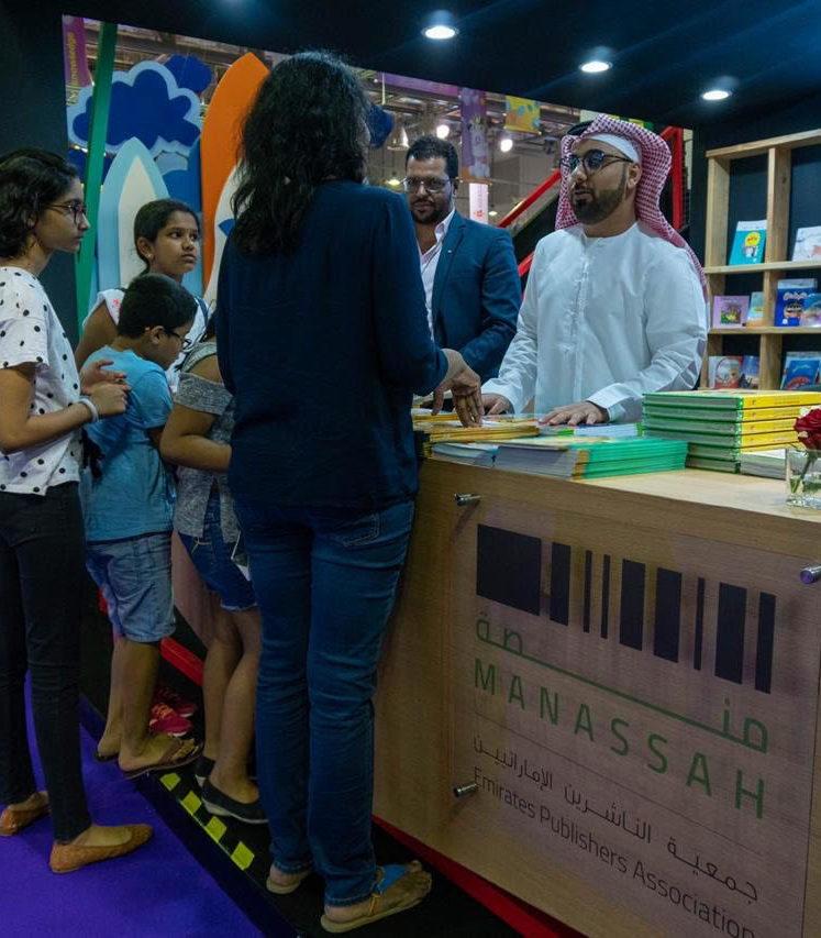 """مشروع """"منصة"""".. نافذة الناشر الإماراتي في المعارض والفعاليات الدوليّة"""
