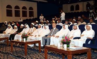 انطلاق فعاليات الدورة الرابعة من مسابقة الشيخة فاطمة بنت مبارك الدولية للقرآن الكريم