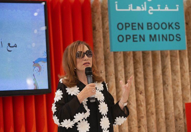 """أحلام مستغانمي تعلن عن روايتها الجديدة لجمهور """"الشارقة الدولي للكتاب"""""""