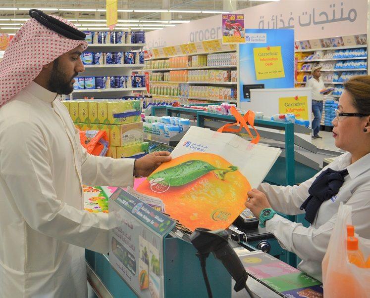 Majid Al Futtaim Begins Break Up with Single Use Plastic