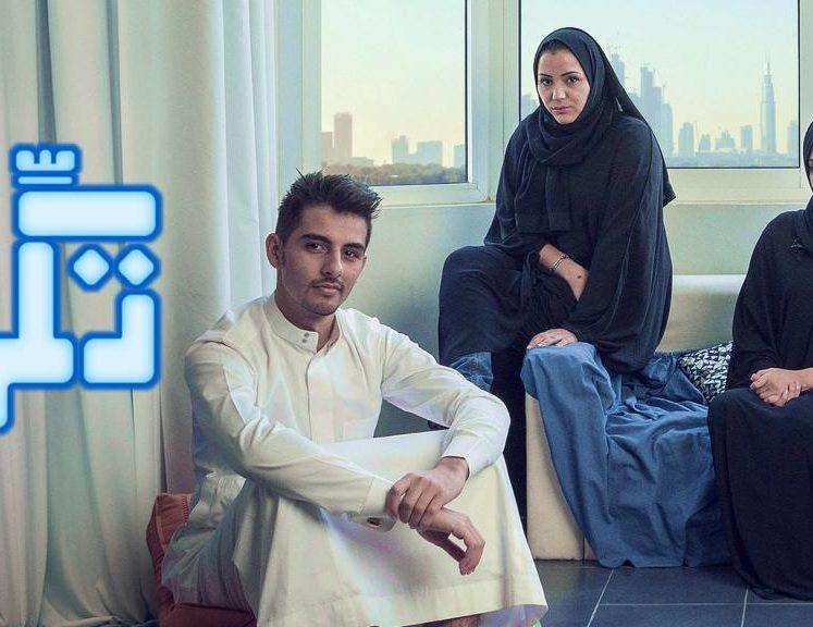 """شركة UTURN من مجموعة Webedia Arabia تعلن عن إطلاقمسلسل """"تكّي"""" على نتفليكس"""