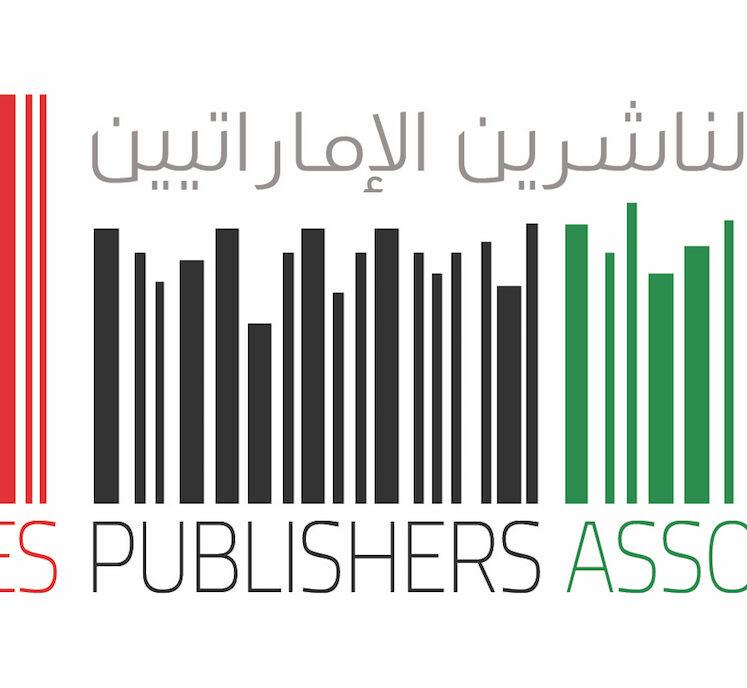 """""""الناشرين الإماراتيين"""" تدعم 19 دار نشر محلية بـ 356 ألف درهم"""