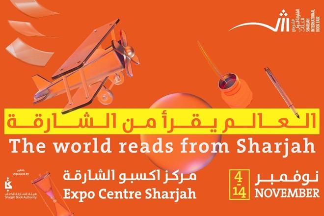 """أكثر من 100 كاتب وأديب عربي وأجنبي يوقعون إصداراتهم في """"الشارقة الدولي للكتاب 39"""""""