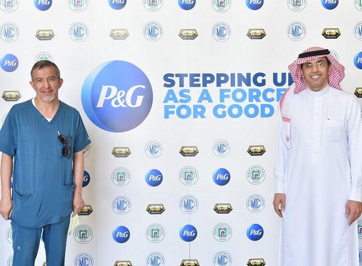 بروكتر آند جامبل تتبرع بمليون كمامة طبية لصندوق الوقف الصحي السعودي