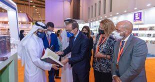 رئيس هيئة الشارقة للكتاب يبحث مع السفير الايطالي آليات تنسيق العمل الثقافي المشترك