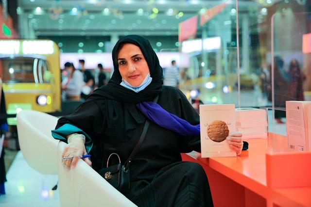 """الإماراتية ريم الكمالي توقّع """"تمثال دلما"""" الصادرة عن """"دار روايات"""""""