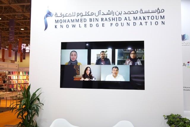"""""""محمد بن راشد آل مكتوم للمعرفة"""" تنظم سلسلة ورش وبرامج لإعداد الكتّاب في """"الشارقة الدولي للكتاب"""""""