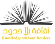 """""""ثقافة بلا حدود"""" تفتح لنزلاء المؤسسات العقابية نوافذ الكتب وتجمعهم مع نخبة من أدباء الدولة"""
