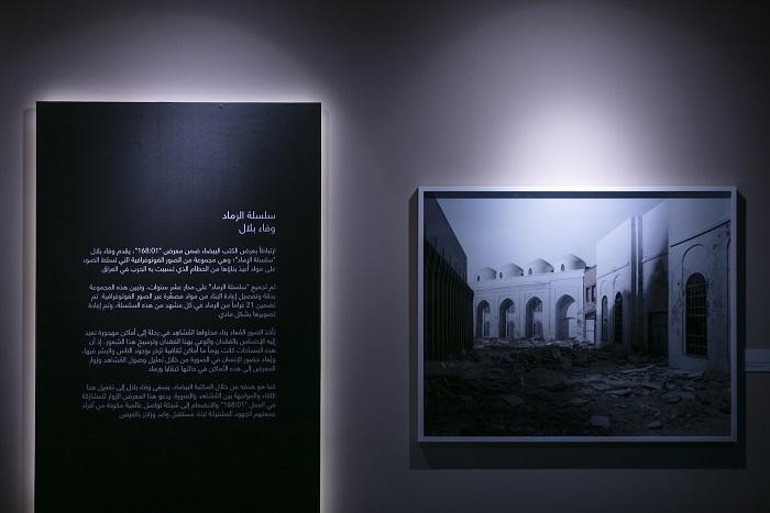 """""""بيت الحكمة"""" يروي بالصورة والفن جانباً من تاريخ المعرفة العربية في """"اكسبوجر 2021"""""""