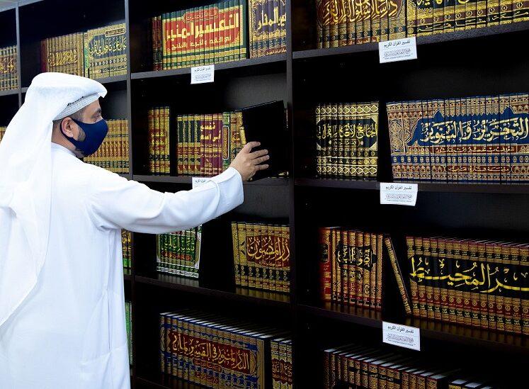 مجمع اللغة العربية بالشارقة.. لماذا القراءة ضروريّة للنهوض بلغة الضاد؟