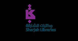 مكتبة وادي الحلو تجمع الأطفال على حكايات مختارة لتطوير مهاراتهم اللغوية وذكائهم العاطفي