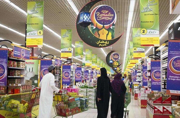 استطلاع شهر رمضان المبارك لمنطقة الشرق الأوسط وشمال أفريقيا