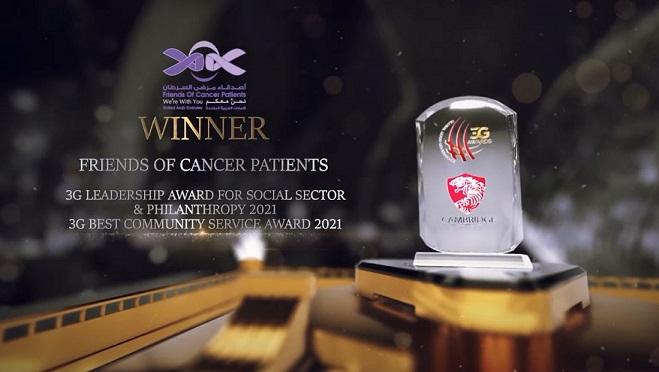 """""""أصدقاء مرضى السرطان"""" تفوز للمرة الثالثة بجائزتين عالميتين في الحوكمة الرشيدة"""
