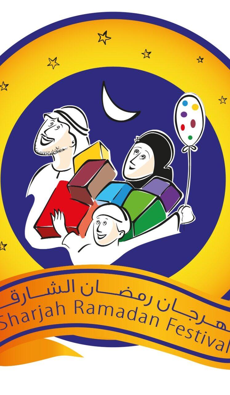 """مهرجان """"رمضان الشارقة 2021"""" يواصل فعالياته وسط نتائج إيجابية كبيرة على عوائد ومبيعات تجارة التجزئة"""