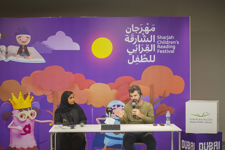 مات لاموث وعائشة الحمراني يبحثان العلاقة بين الرسوم التقليدية والرقمية لكتب الأطفال