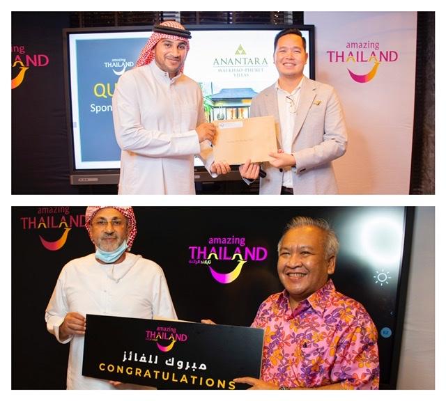 هيئة السياحة التايلاندية تعلن عن أسماء الفائزين في مسابقة الفيديو أعدني إلى تايلاند
