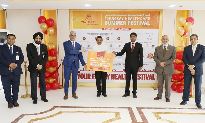 مجموعة ثومبي تقيم مهرجان صيفي ضخم ولمدة 8 أسابيع