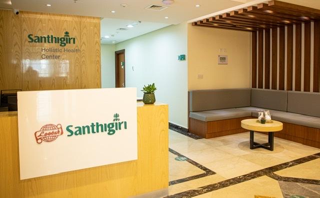افتتاح مركز الرعاية الصحية الشاملة الأكبر في دبي